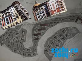 Спортивно- туристический комплекс Горная карусель в г. Сочи